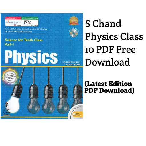 file:///C:/Users/Dell/Downloads/science-for-tenth-class-10-x-standard-physics-cce-pattern-part-1-cbse-ncert-value-based-question-answers-lakhmir-singh-manjit-kaur-s-chand-pdfdrivecom-1_compress.pdf