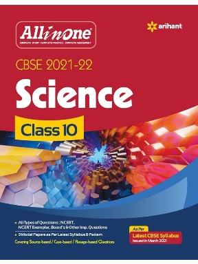 All in one class 10 science