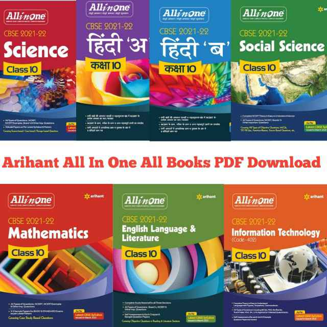 Arihant All In One All Book PDF Download